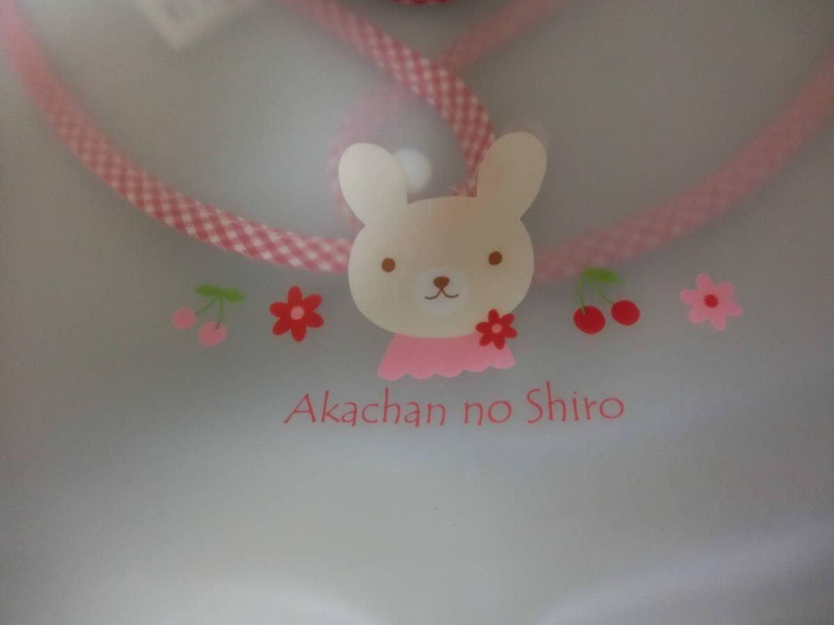 赤ちゃんの城  スタイ EVA樹脂製 (中古品)_画像3