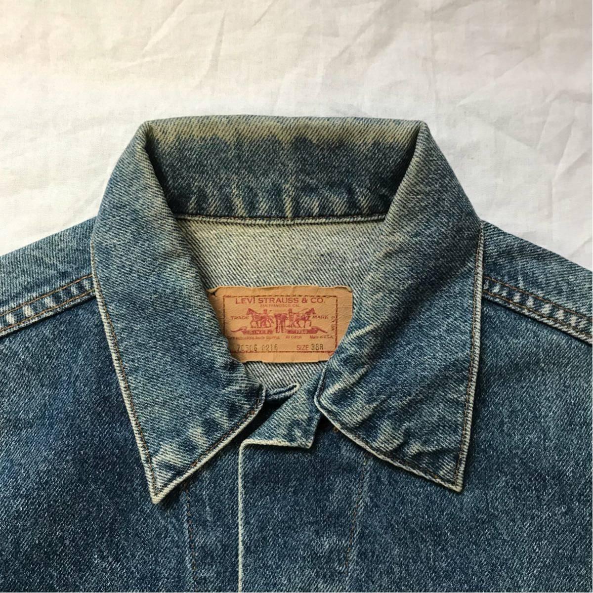 80s levis 70506 ビンテージデニムジャケット ヴィンテージ Gジャン ジージャン Levi''s リーバイス アメリカ製 made in USA 80年代_画像3