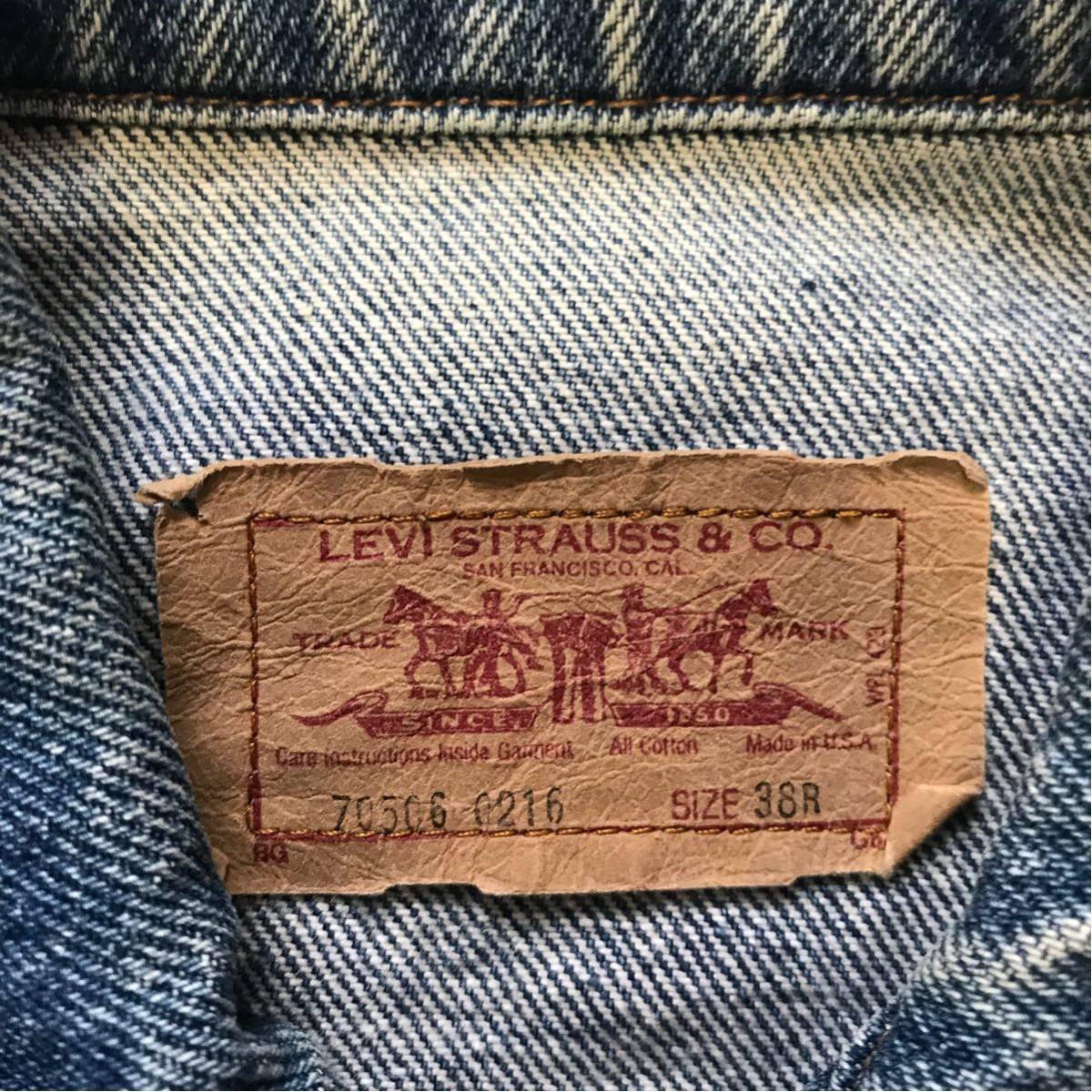 80s levis 70506 ビンテージデニムジャケット ヴィンテージ Gジャン ジージャン Levi''s リーバイス アメリカ製 made in USA 80年代_画像8