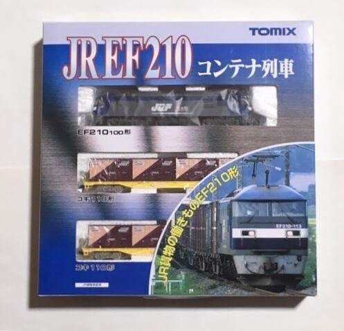 ◯TOMIX 92263 JR EF210 コンテナ列車セット「電球色」動力系 改善 改良 調整加工限定_画像1