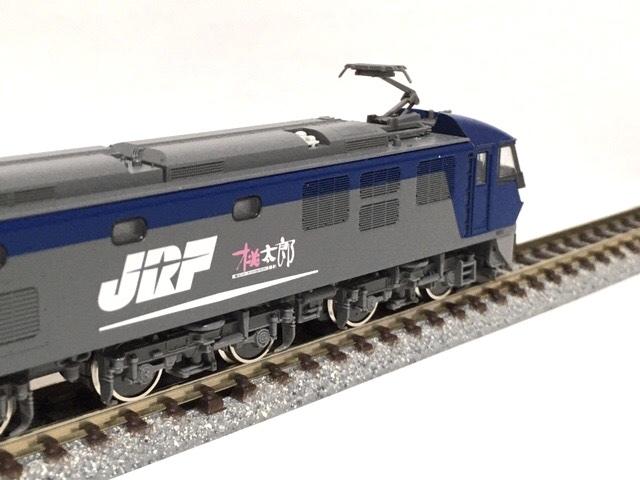 ◯TOMIX 92263 JR EF210 コンテナ列車セット「電球色」動力系 改善 改良 調整加工限定_画像8