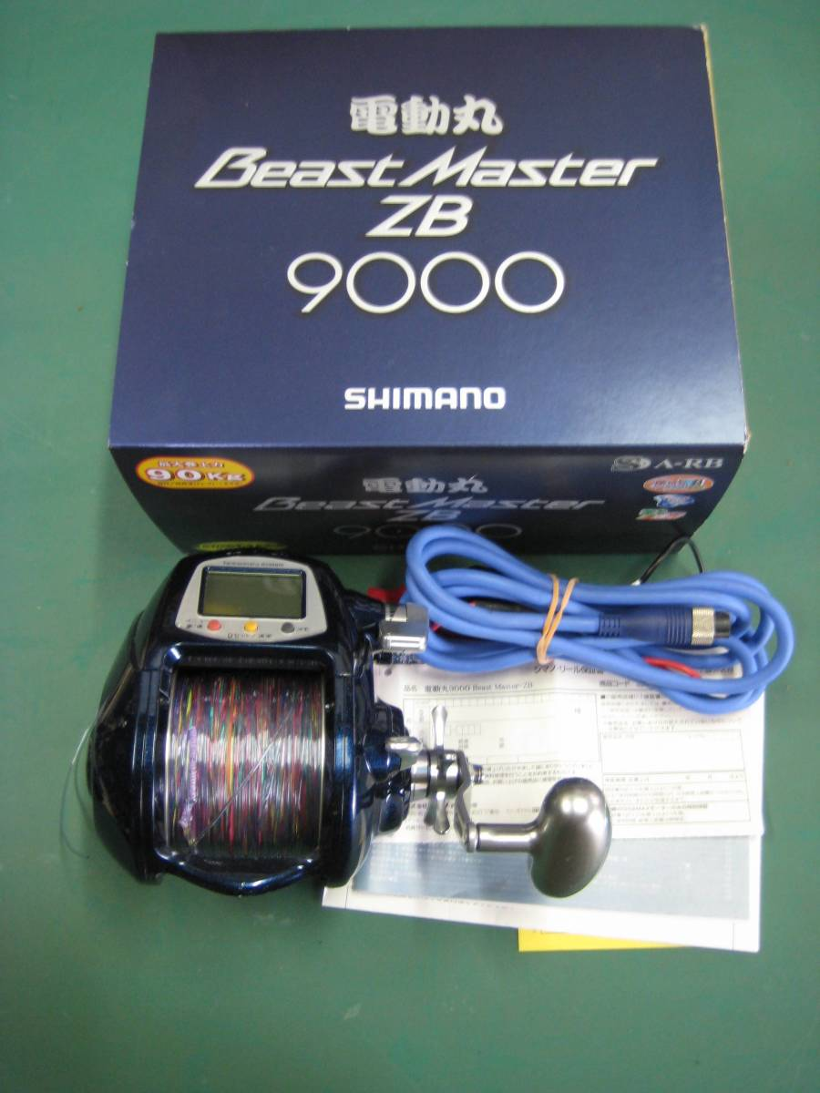 ◆◇simano シマノ電動丸 9000 ZB◇◆