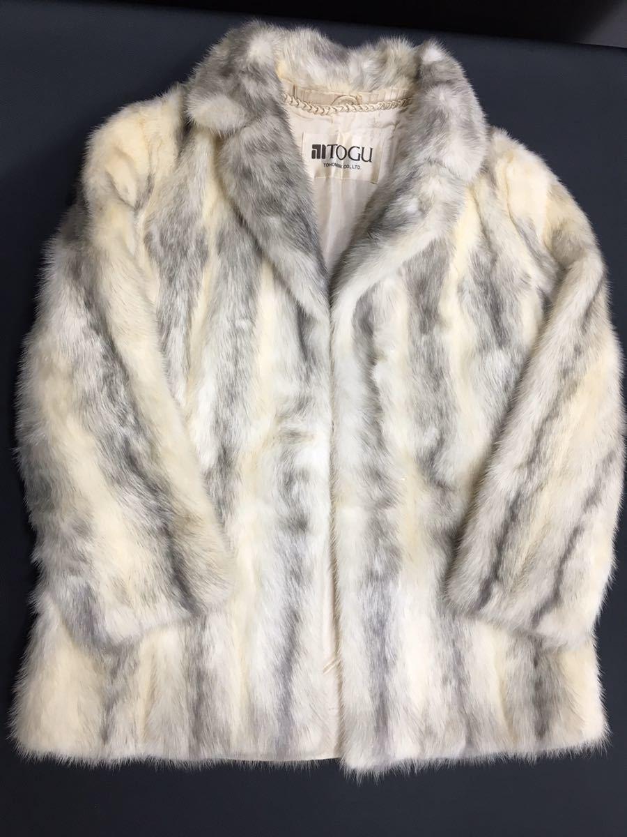 1円 美品 SAGA MINK サガ ミンク ファー ホワイト 毛皮 コート ハーフコート ジャケット