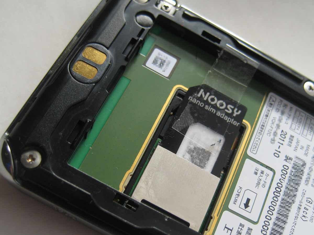 送料63円~SIMカードアダプタ3枚セット×白と黒 合計6枚 ナノnanoシムやmicro→マイクロ 標準サイズ 携帯電話スマートフォン格安スマホ対応_古いスマホ、通信端末で使用可能です。