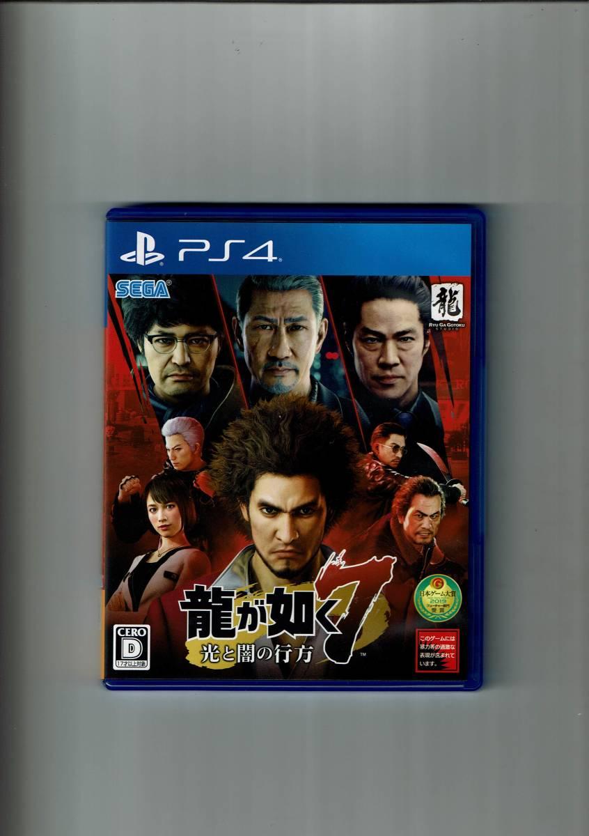 PS4 特典つき 龍が如く7 真島建設設備品セット プロダクトコード未使用 龍が如く7 光と闇の行方