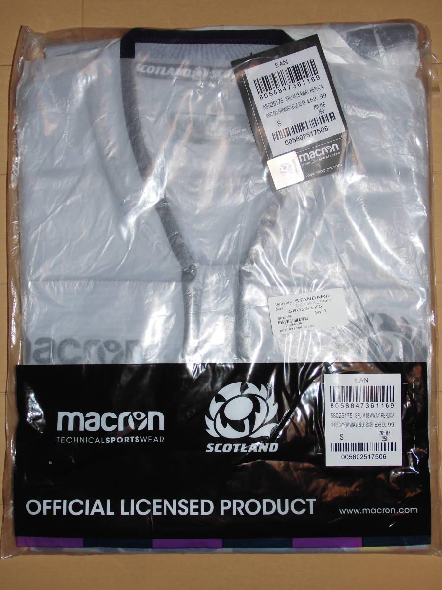 海外S(166-171cm)★Scotland(スコットランド代表)2018/19 Alternate Replica Rugby Shirt(オルタネート レプリカラグビージャージ)★macron_画像10