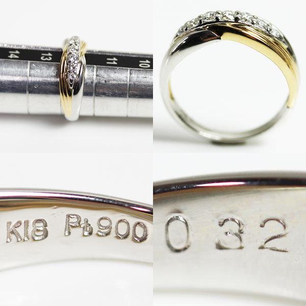 【MR2465】K18/PT イエローゴールド/プラチナ ファッションリング ダイヤモンドリング 指輪 D0.32 5.3g サイズ12号【中古 美品 質屋出品】_画像3