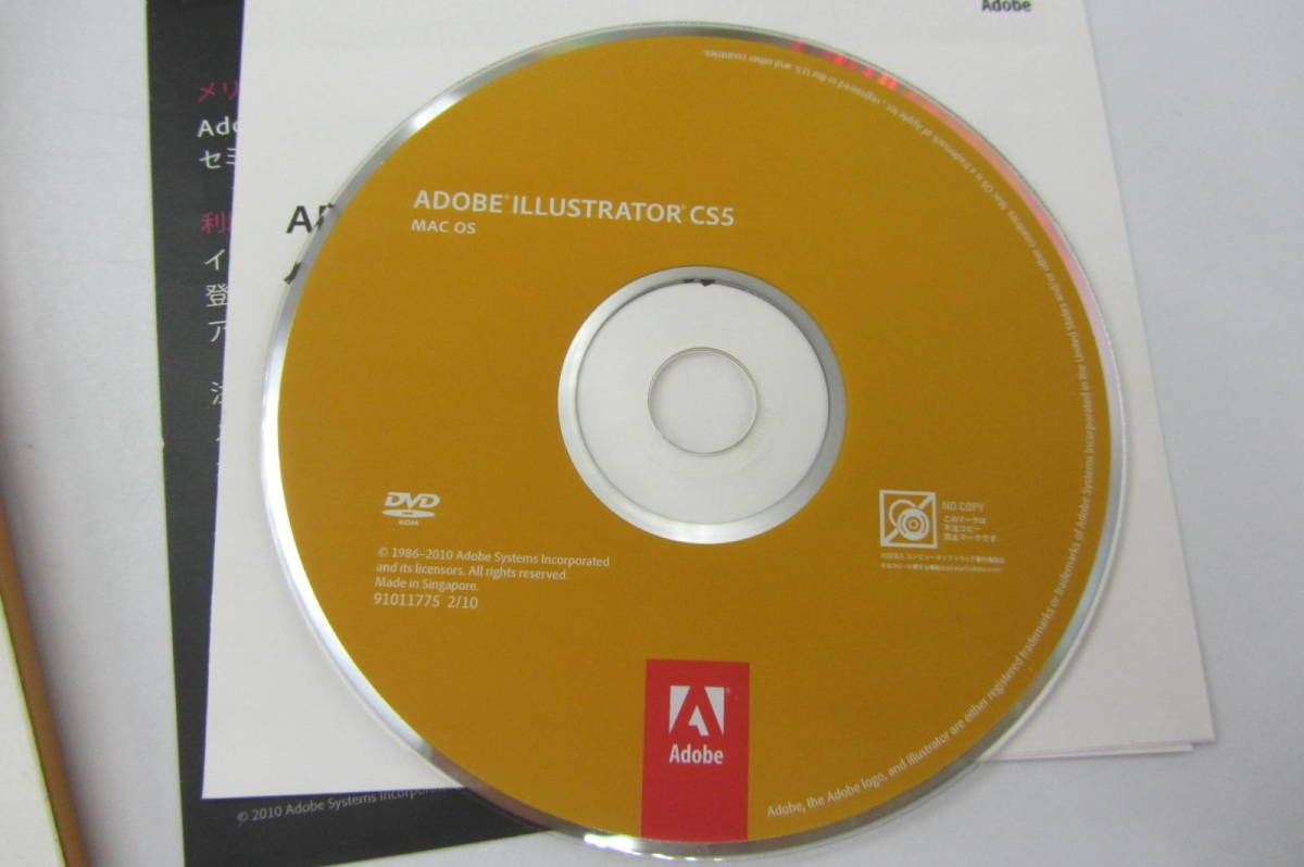 送料無料格安 Adobe Illustrator CS5 イラストレーター MAC OS FOR Macintosh AI アップグレード版 新規インストール可能 B1165_画像3