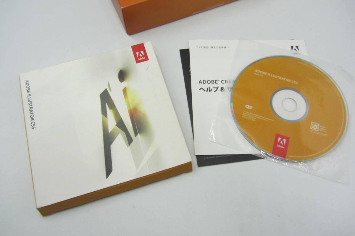 送料無料格安 Adobe Illustrator CS5 イラストレーター MAC OS FOR Macintosh AI アップグレード版 新規インストール可能 B1165_画像2