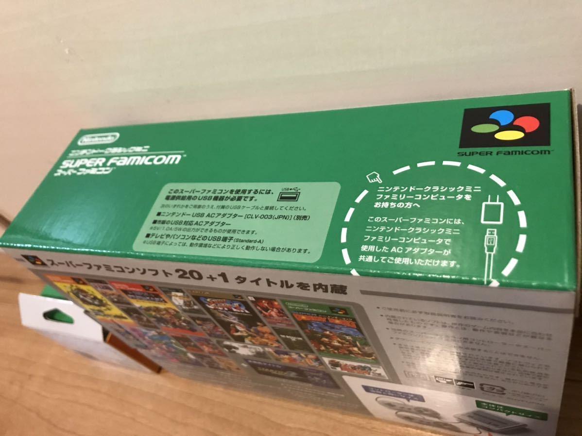ニンテンドークラシックミニ スーパーファミコン USBアダプター付き 任天堂