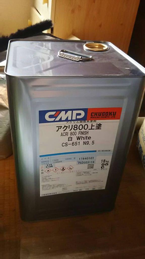 ☆新品 中国塗料 アクリル樹脂系塗料 アクリ800 上塗 白18kg☆_画像1