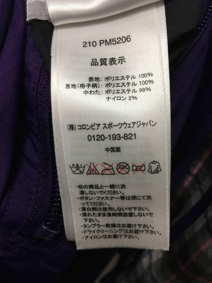 columbia リバーシブル 中綿 ジャケット メンズ XL パープル 内側チェック柄 ホワイト×ブラウン系 PM5206 アウター コロンビア SS-638992_画像10