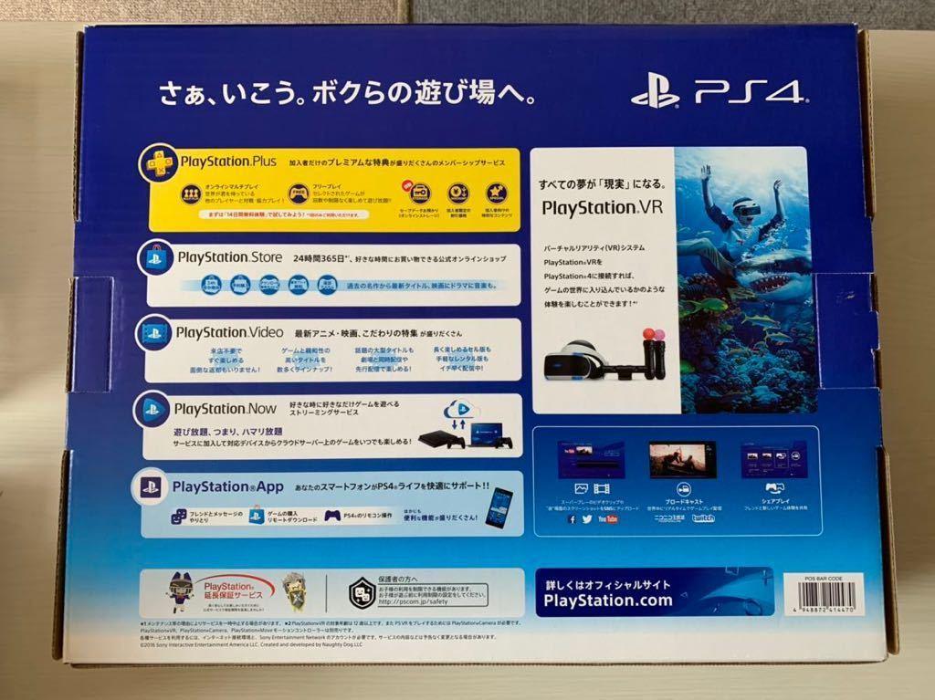 【動作確認済み!送料込み!】SONY PlayStation4 CUH-2100AB02(500GB)グレイシャーホワイト 充電スタンドつき PS4_画像5