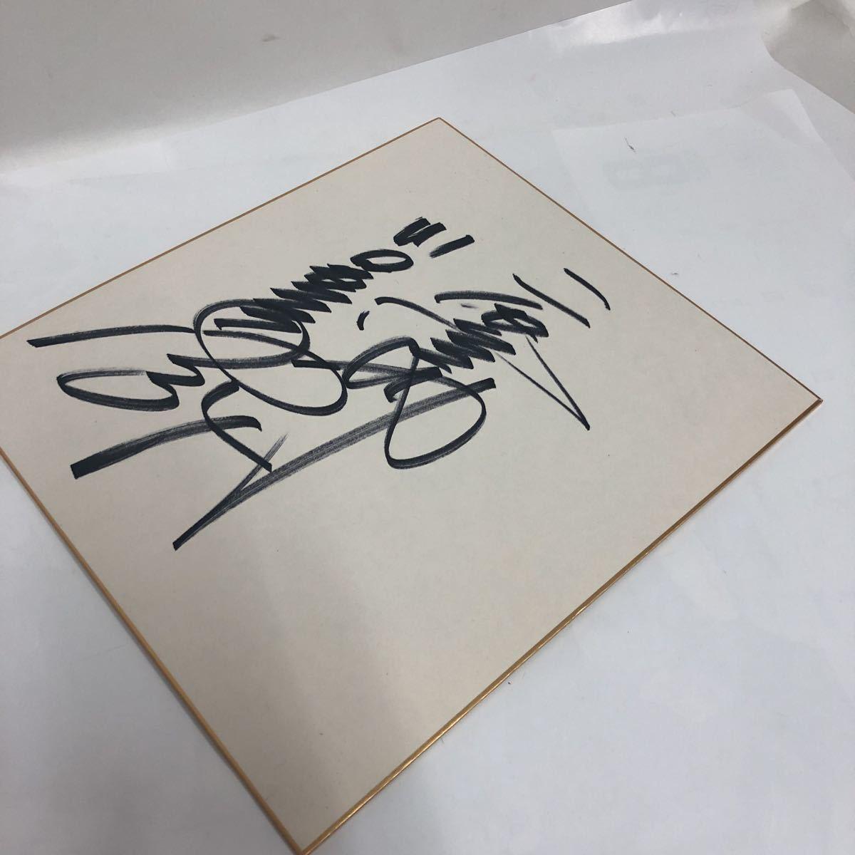 レア 希少 広島カープ 川口選手 34番 現役時代 直筆サイン色紙 _画像3