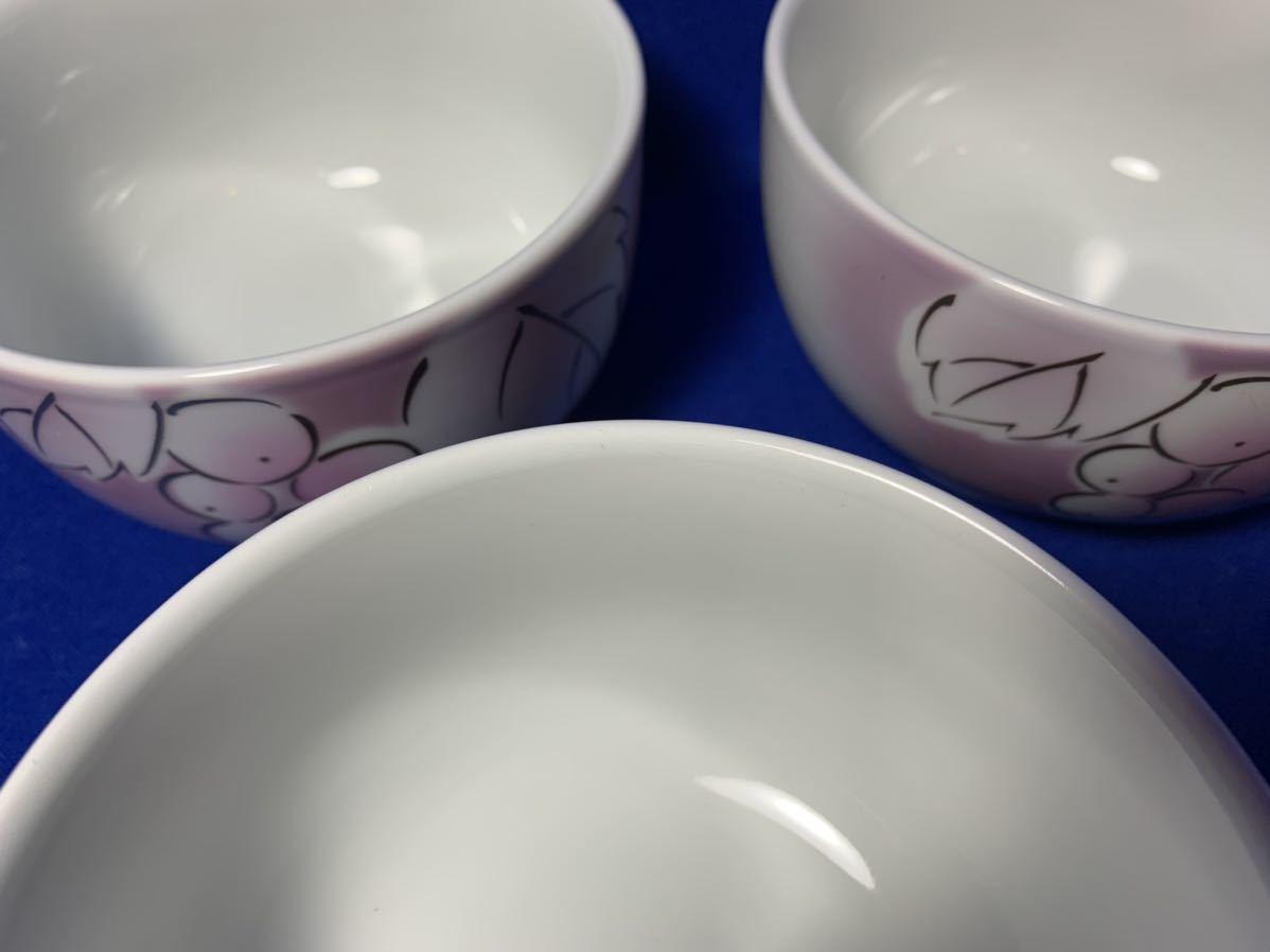 有田焼 祥楽 金彩 葡萄 小鉢 盛鉢 煮物鉢 一品料理 付きだし 多用途 和食器 映える器 料亭出物 お店 ご自宅 2色各3皿 計6皿 S-566_画像8