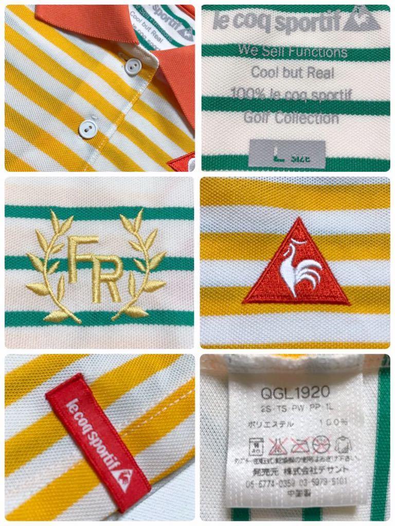 le coq sportif GOLF COLLECTION ルコック ゴルフ レディース ボーダー ドライ ポロシャツ トップス サイズL 半袖 QGL1920 デサント製_画像5