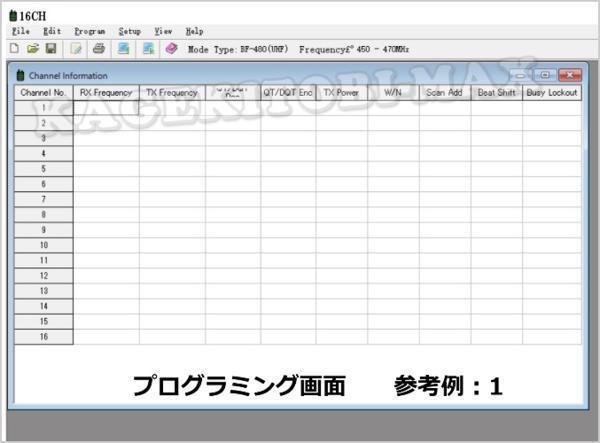トリプルハンディAZ-過激飛びMAX 専用プログラミングケーブル 新品 即納です_画像2