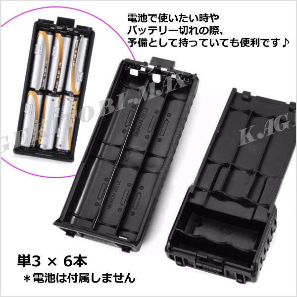 電池ケース/同時表示&デュアルワッチ も OK♪ワイド送受信機能搭載 格安・高機能 J無し デュアルハンディ用 新品/BAOFENG社 UV5R UV5 に_画像2