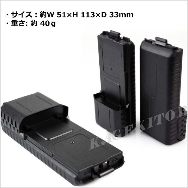 電池ケース/同時表示&デュアルワッチ も OK♪ワイド送受信機能搭載 格安・高機能 J無し デュアルハンディ用 新品/BAOFENG社 UV5R UV5 に_画像3