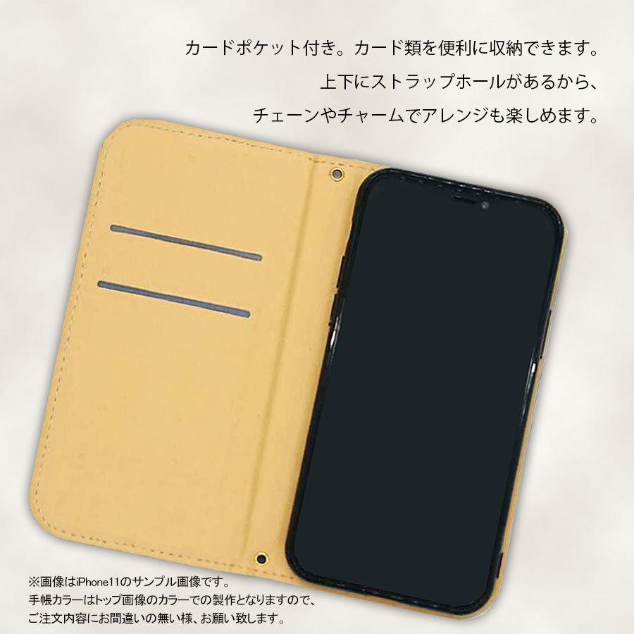 AQUOS sense/Android One S3 SH-01K アクオスセンス/アンドロイドワンS3 手帳型 ケース レザー リボン 葉っぱ チャーム おしゃれ T.C_画像3