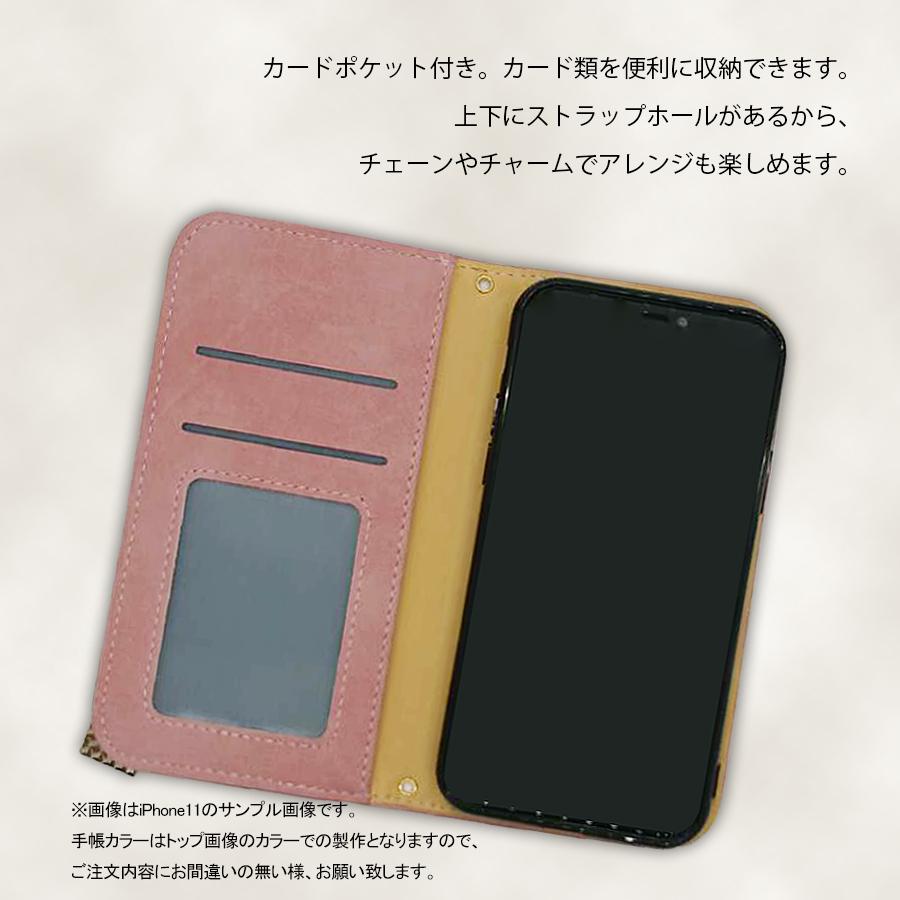AQUOS sense/Android One S3 SH-01K アクオスセンス/アンドロイドワンS3 手帳型 ケース レザー 国旗 チャーム おしゃれ T.C_画像3