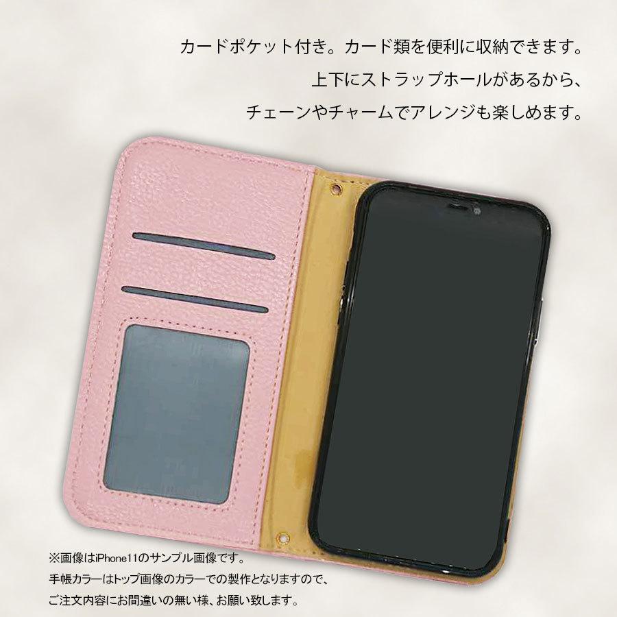AQUOS sense/Android One S3 SH-01K アクオスセンス/アンドロイドワンS3 手帳型 ケース エナメルレザー リボン おしゃれ T.C_画像3