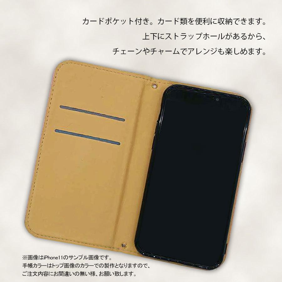 AQUOS sense/Android One S3 SH-01K アクオスセンス/アンドロイドワンS3 手帳型 ケース レザー 花柄 おしゃれ T.C_画像3
