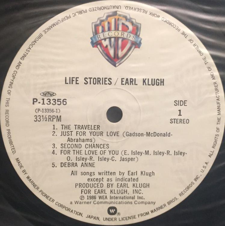 【JPN盤/Jazz,Fusion/帯付完品/美盤(EX+)/LP】Earl Klugh Life Stories / 試聴検品済_画像3