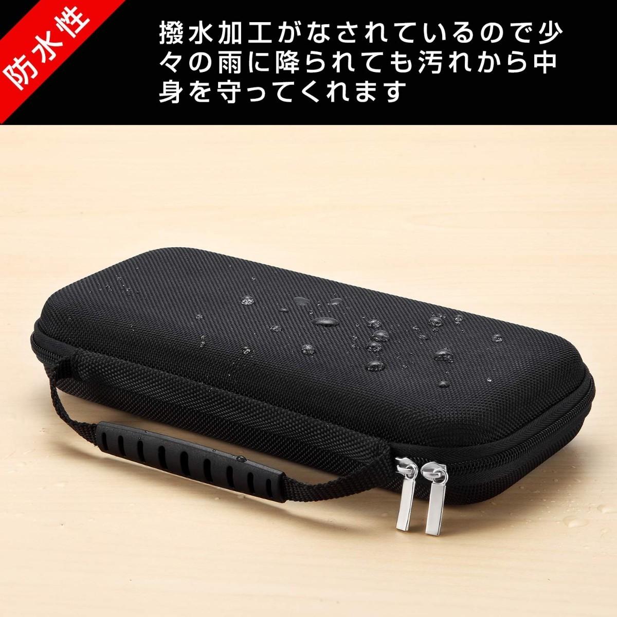 Nintendo Switch Lite ケース  収納バッグ