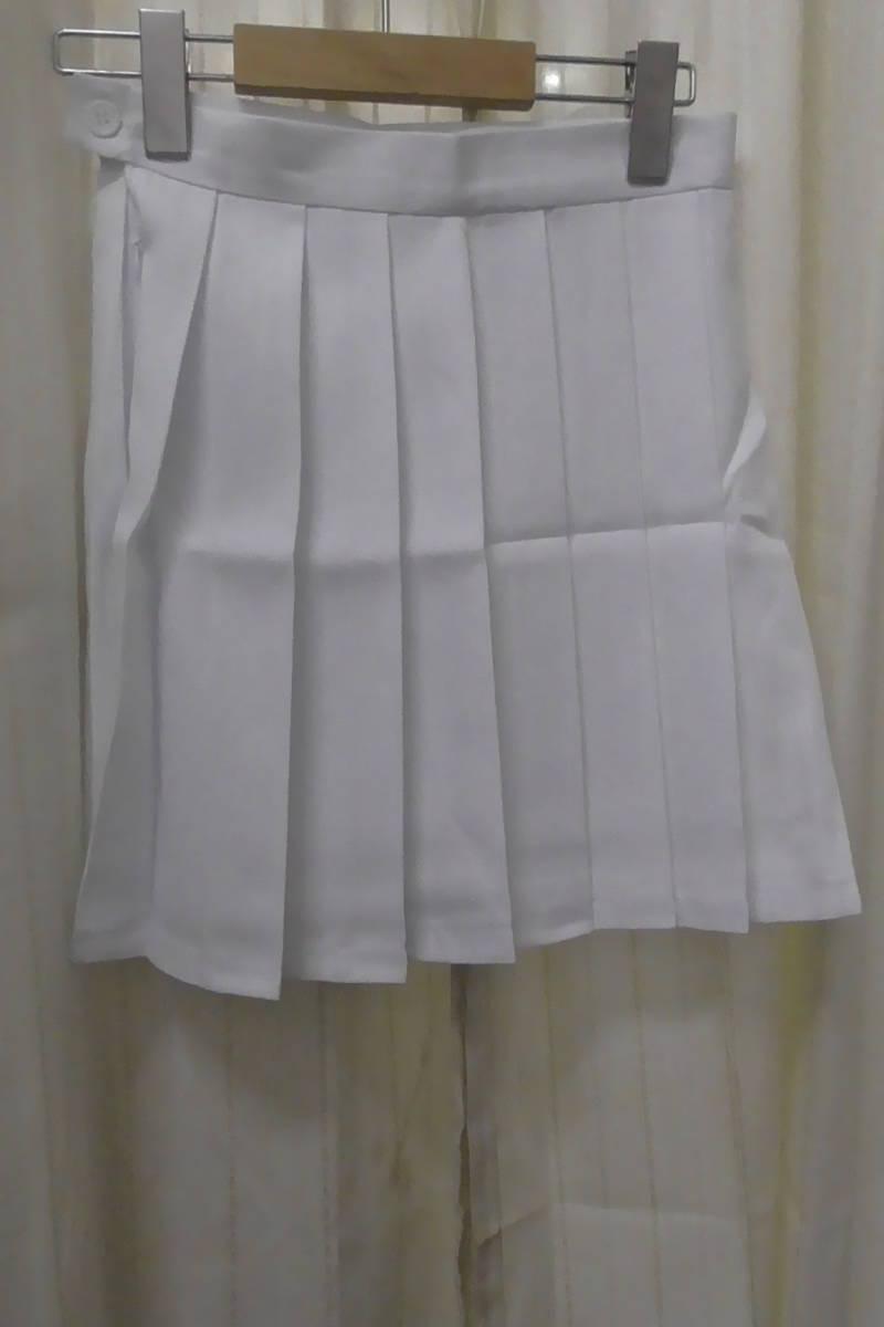 プリーツスカート ウエスト59~62cm 丈40cm 22本車ヒダ 夏 白(セーラー服やブレザーの制服 テニススコートのコスプレに )