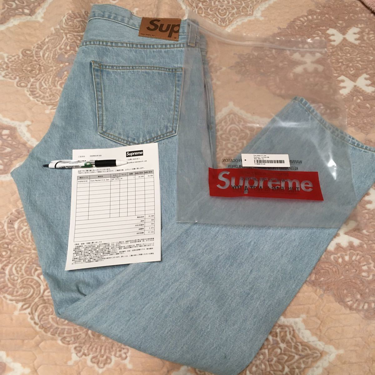 Supreme Stone Washed Slim Jean 36