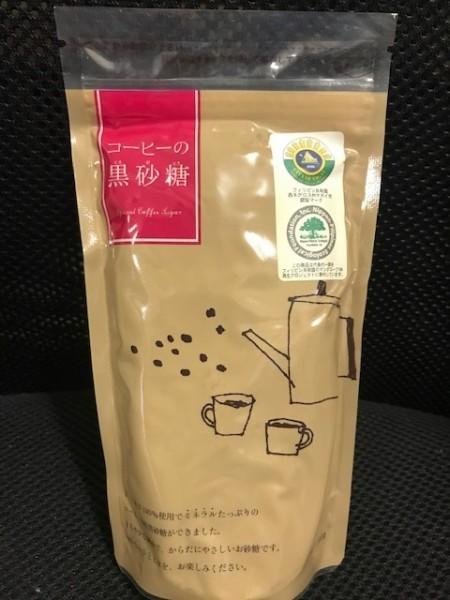 【コーヒーの黒砂糖】フィリピン ネグロス島 (砂糖の島) 産 サトウキビ100% 純黒糖 200g/4個セット_画像1