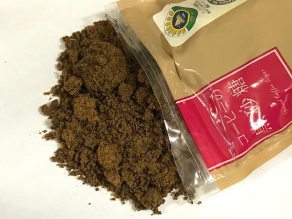 【コーヒーの黒砂糖】フィリピン ネグロス島 (砂糖の島) 産 サトウキビ100% 純黒糖 200g/4個セット_画像5