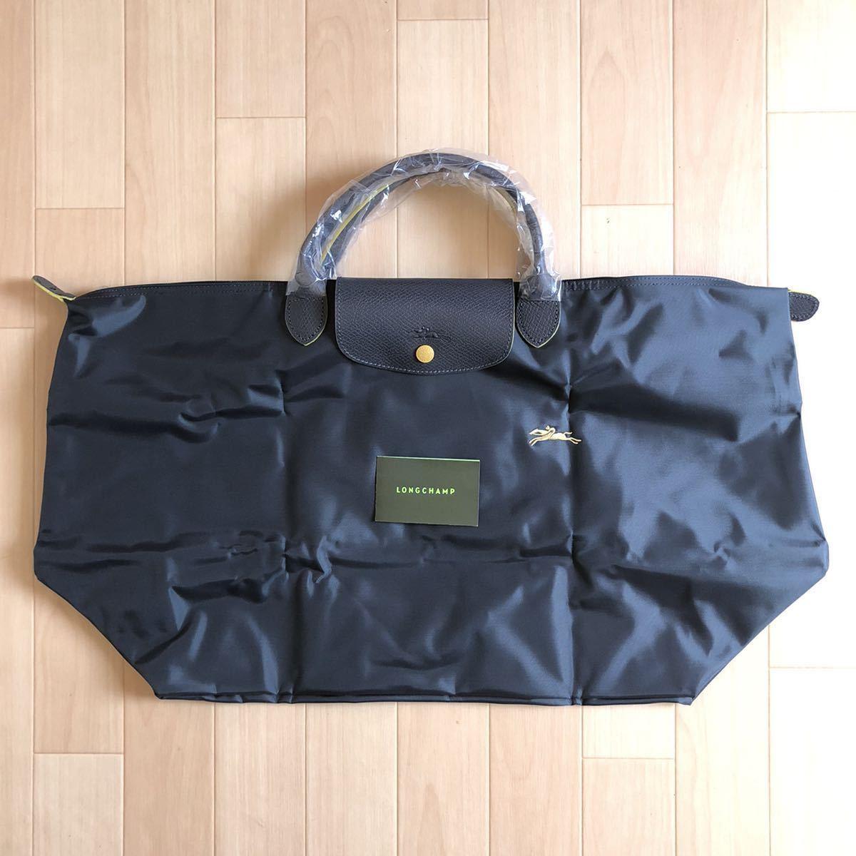 ロンシャン LONGCHAMP ナイロン レディース バッグ 1624 ガンメタル プリアージュ ボストンバッグ トートバッグ 旅行バッグ