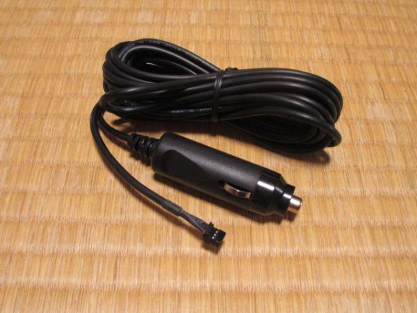 ▲コムテック ドライブレコーダー(HDR852G)用 シガープラグコード シガーソケット電源 新品未使用_画像1