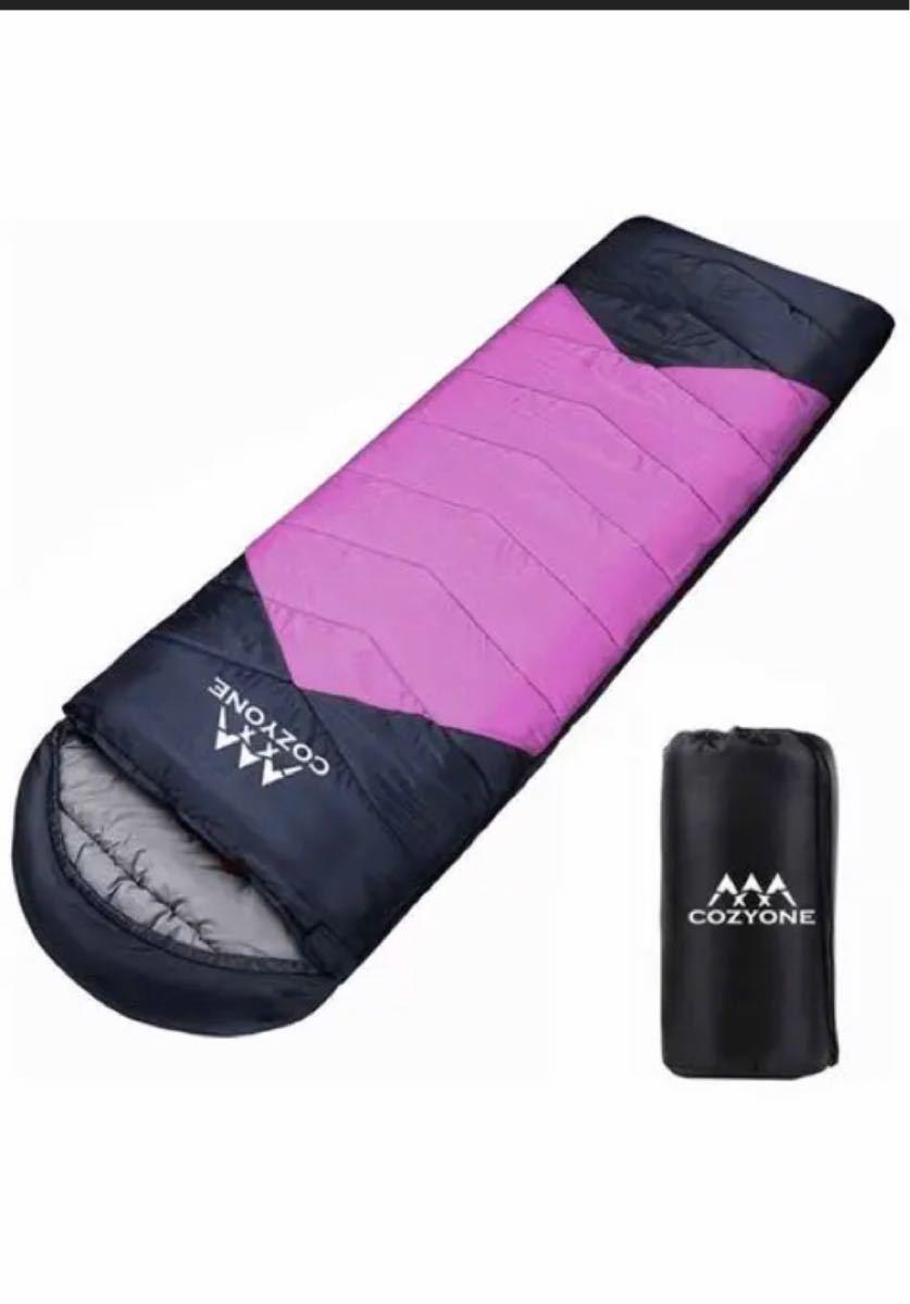 寝袋 封筒型 軽量 防水 アウトドア用