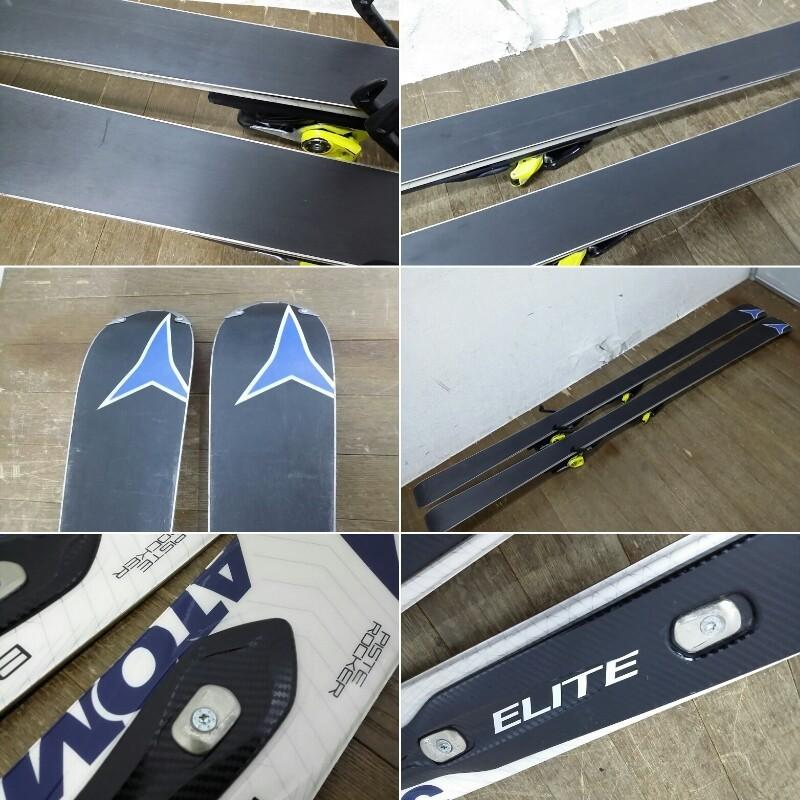 ATOMIC アトミック スキー板 BLUESTER ブルースター 164 PISTE ROCKER ビンディング NEOX シナノ製 ストック フリーM 付_画像6