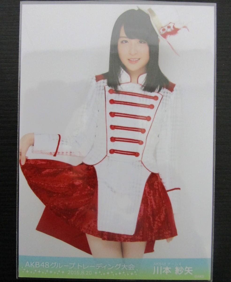 AKB48 Kawamoto 紗矢 AKB48 Group trading tournament 2016.8.20 raw photo