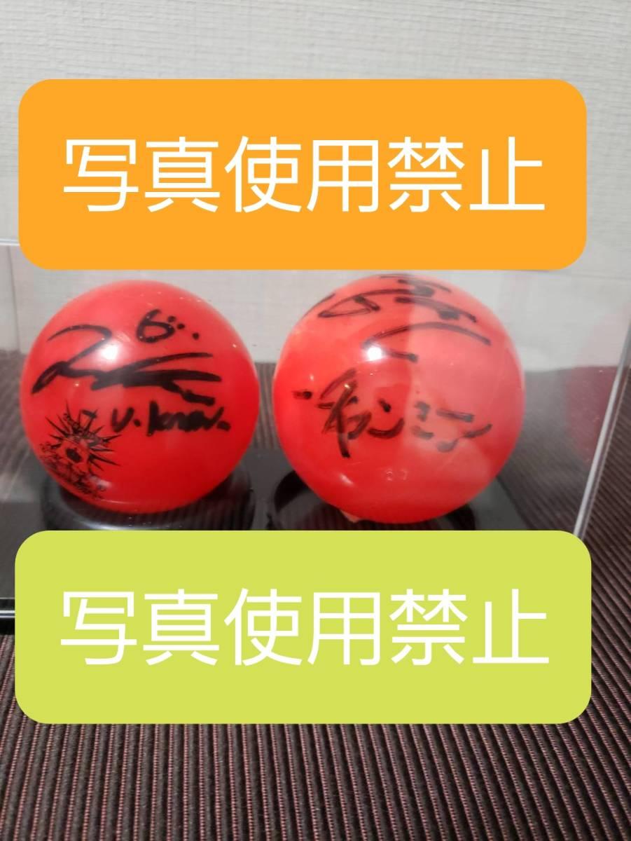 東方神起確実本物サインボール ユノ(TOMORROW)チャンミン(XV)