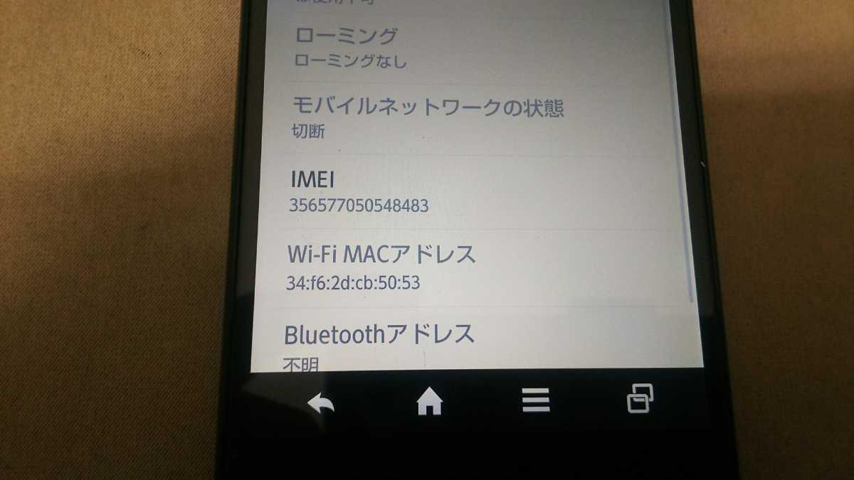 docomo Xi AQUOS PHONE SH-01F #1 SHARP スマートフォン 簡易動作確認&簡易清掃&初期化OK 判定○_画像7