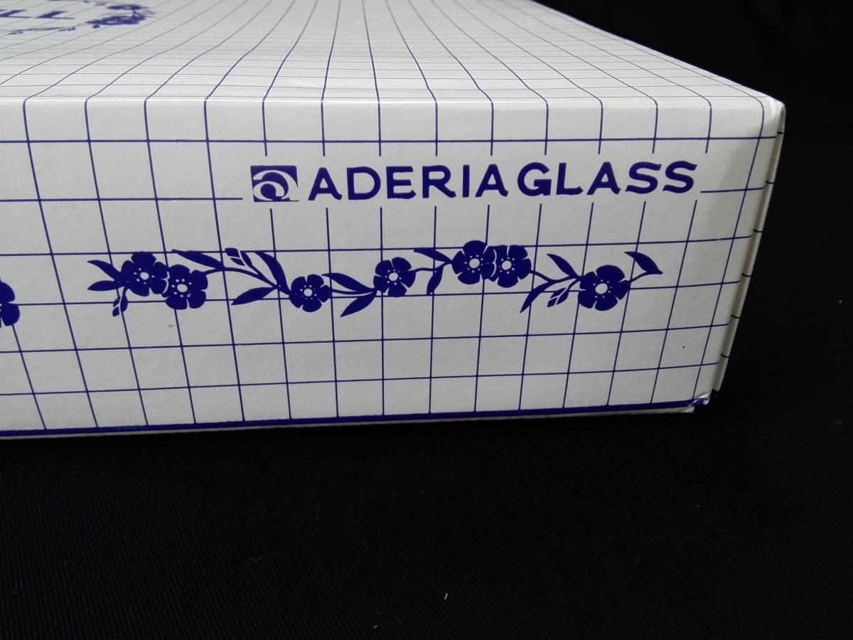 アデリアグラス  石塚硝子 ガラス製 クックトレー  楕円形皿 5客 未使用_画像9