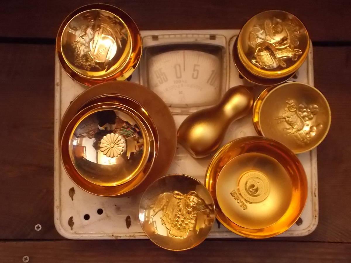 金杯 24KGP 金張り 金色 盃 まとめて 約1980g