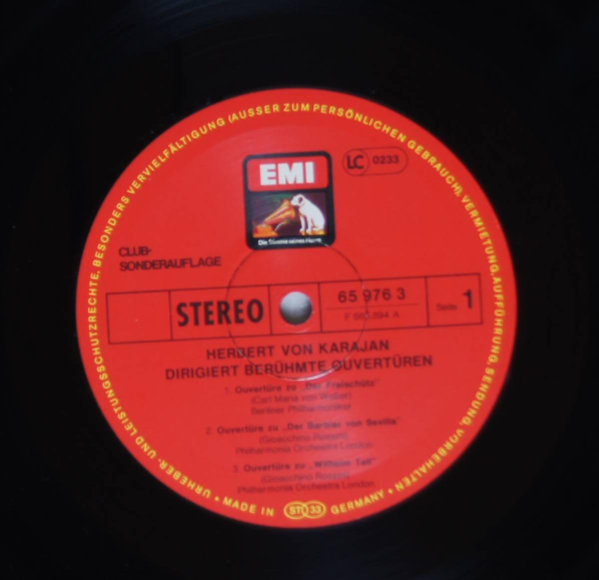 ヘルベルト・フォン・カラヤン/ベルリン・フィル/フィルハーモニア管弦楽団【ドイツ盤】「オペラ序曲集」_画像3