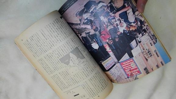【財界】経済雑誌 昭和43年 王子三社突如合併 40年代 60年代 日本一の超高層ビル 三井霞ヶ関ビル 1968年 当時物 希少【20/03 IR-2】_画像2