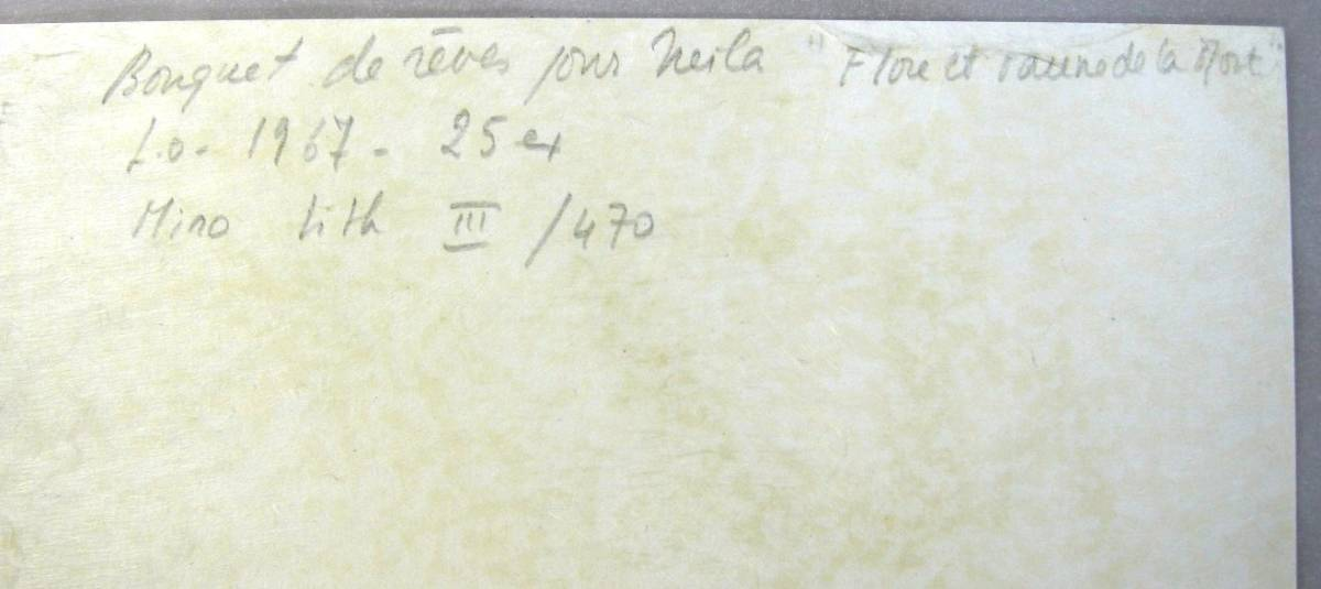 äフオク ¸ョアン ßロ Joan Miro Bouquet De Reves Po