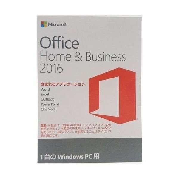 Microsoft Office Home and Business 2016 OEM版 1台のWindows PC用 プロダクトキーのみ※ 当日発送