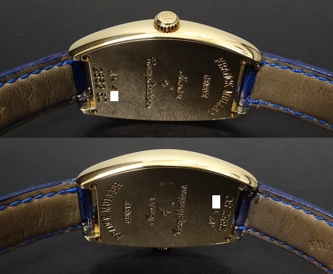 西武池袋購入 国内正規品 FRANCK MULLER フランクミュラー 2852SC 金無垢 K18YG ブルー 自動巻 メンズ 国際保証書あり 純正箱あり 本物_画像8