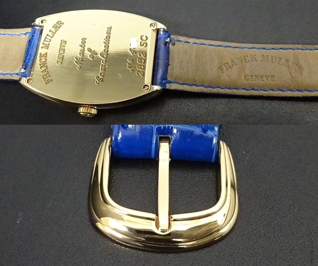 西武池袋購入 国内正規品 FRANCK MULLER フランクミュラー 2852SC 金無垢 K18YG ブルー 自動巻 メンズ 国際保証書あり 純正箱あり 本物_画像9