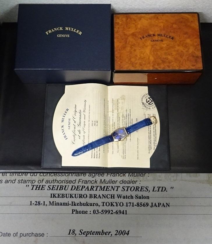 西武池袋購入 国内正規品 FRANCK MULLER フランクミュラー 2852SC 金無垢 K18YG ブルー 自動巻 メンズ 国際保証書あり 純正箱あり 本物_画像1