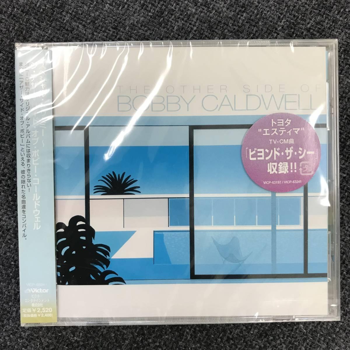 新品未開封CD☆ボビー・コールドウェル SPECIAL TO ME~THE OTHER SIDE OF BOBBY CALDWELL~/ VICP63241